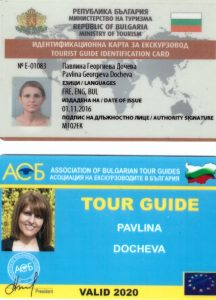 Tour Guide License Pavlina